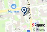 «Псковский УКК Автомобильного Транспорта» на Yandex карте