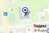 «МБОУ Лицей №4 Корпус №2» на Yandex карте