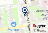 «Псковский клуб туристов» на Yandex карте