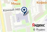 «Древмашпроект» на Yandex карте