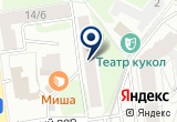 «Магазин Узелок» на Yandex карте