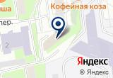 «Аналитические системы маркетинга» на Yandex карте