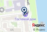 «Волгобалтийское Государственное Бассейное управление Путей и Судоходства Псковское прорабство путевых работ» на Yandex карте