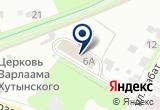 «Социально-реабилитационный центр для несовершеннолетних г. Пскова» на Yandex карте