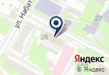«Технотест» на Yandex карте