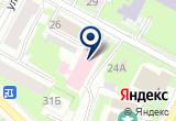 «Районная центральная поликлиника» на Yandex карте