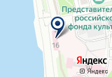 «Областной Онкологический Диспансер» на Yandex карте