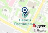 «Барсук, ресторан-клуб» на Yandex карте