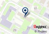 «Военный комиссариат г. Псков и Псковского района» на Yandex карте