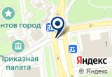 «Компания Век» на Yandex карте