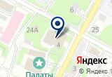 «Архивный отдел Администрации Псковского района» на Yandex карте