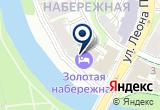 «TNT Express» на Yandex карте
