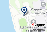 «Теплоход Александр Невский» на Yandex карте