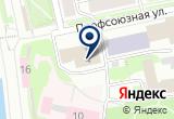 «Стеклоград» на Yandex карте