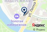«Пивной дом» на Yandex карте