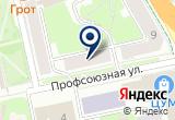 «Псковское Представительство Российского Фонда Культуры Выставочный Зал» на Yandex карте