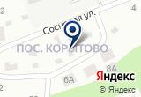 «Веб-студия Art for life» на Yandex карте
