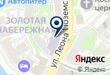 «Стройсервис» на Yandex карте