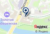 «Археологический центр» на Yandex карте
