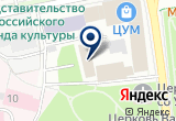 «Торгово-промышленная палата Псковской области» на Yandex карте