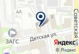 «Охрана МВД России по Псковской области филиал» на Yandex карте