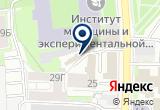 «Всероссийское Добровольное Пожарное Общество Псковское Областное отделение» на Yandex карте