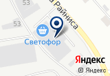 «Ростпродукт» на Yandex карте
