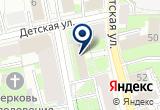 «Вестфуд-Импорт» на Yandex карте
