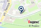 «Художественная галерея Герцена 6» на Yandex карте