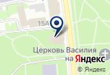 «Putto в Пскове» на Yandex карте