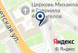 «Дейтаком» на Yandex карте