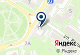 «Ремонт и Сервис» на Yandex карте