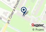 «Детский центр Надежда Структурное подразделение №3» на Yandex карте