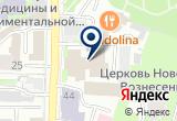 «Баня №1» на Yandex карте