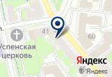 «Stihl Торгово-Сервисный центр» на Yandex карте