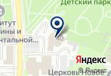 «ДФ Сервис» на Yandex карте