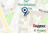 «Пивные Палаты Ресторан Двор Подзноева» на Yandex карте