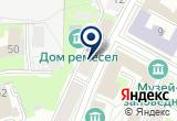 «Центр долгового управления- Псков (ЦДУ-Псков)» на Yandex карте
