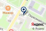 «Автопланета» на Yandex карте