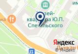«Северо-западный центр социологии и маркетинга» на Yandex карте