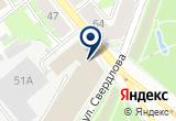 «Псковинформация» на Yandex карте