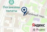 «Петербургская Центральная Регистрационная компания Псковский филиал» на Yandex карте