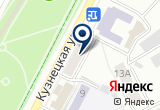 «Салон Ирис» на Yandex карте