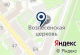 «Планетарий» на Yandex карте