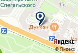«Нотариус Семенова Л.А.» на Yandex карте