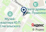 «Отдел государственного контроля и надзора в области охраны объектов культурного наследия» на Yandex карте