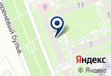 «Городская детская стоматологическая поликлиника» на Yandex карте