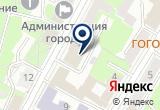 «АДС Интер» на Yandex карте