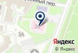 «Хоспис им. Святой Марфы-Марии МУЗ» на Yandex карте