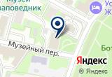 «Совет Ветеранов Войны Труда Вооруженных Сил и Правоохранительных Органов Псковской области» на Yandex карте